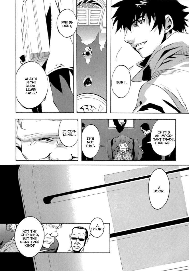 Eden (SUGISAKI Yukiru) - Chapter 1