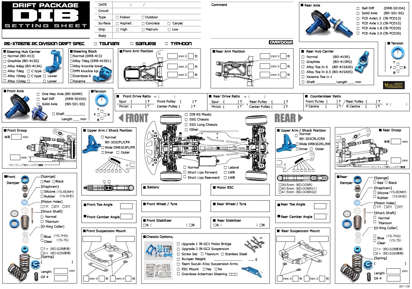 hpi sprint 2 flux manual pdf