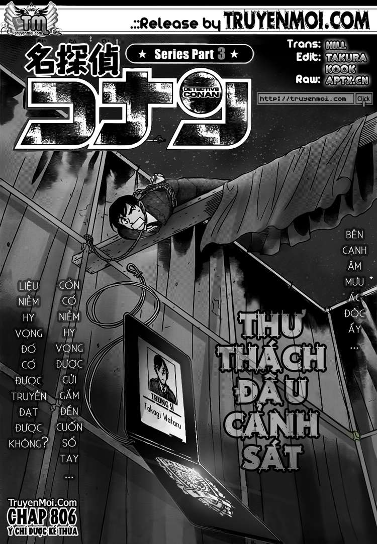 Detective Conan - Thám Tử Lừng Danh Conan chap 806 page 1 - IZTruyenTranh.com