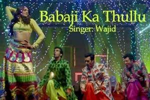 Babaji Ka Thullu