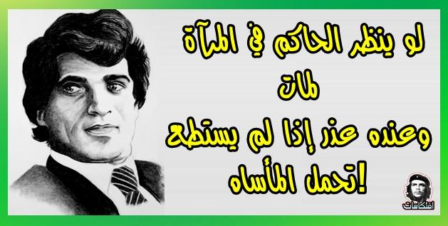 الاعمال الكاملة : احمد مطر القصائد الجديدة (15 مقطع )