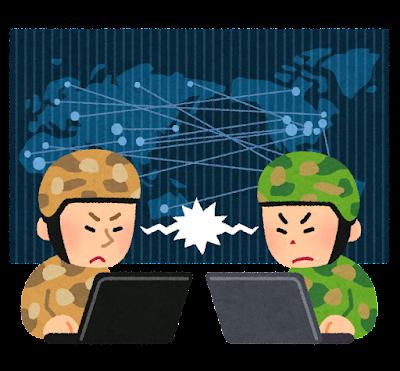 http://2.bp.blogspot.com/-SqaGgend9Qs/VixBwB67pII/AAAAAAAA0Ew/7TYdJ2wRR1M/s400/war_cyber_sensou.png