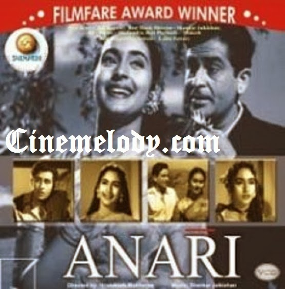 Anari (1959) Hindi Mp3 Songs Free  Download