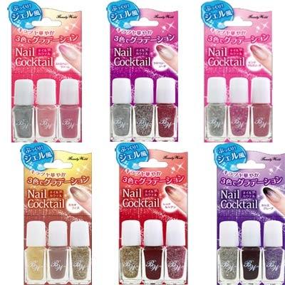 Nail Salon Price Sheet West Palm Beach
