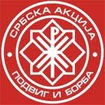 Srbska Akcija