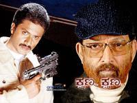 Kshana Kshana (2007) - Kannada Movie