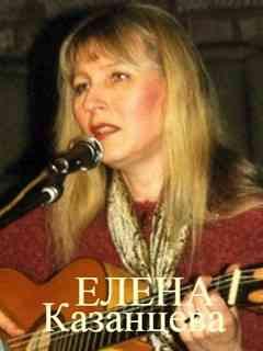 Песня Елены Казанцевой «Одолжите две копейки» под гитару
