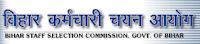 Bihar SSC Recruitment 2014 - 9755 Various Posts Apply Online