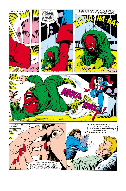 Captain America (1968) Issue #300 #228 - English 10