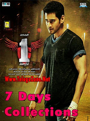1 Nenokkadine,1st Week World Wide Collections,ap collections,shares, gross