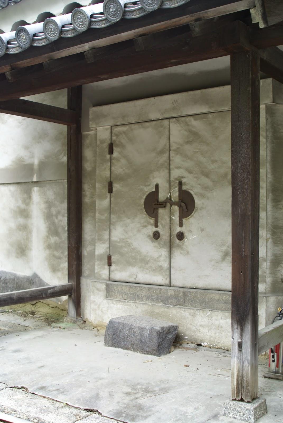 esthétique japonaise de la sobriété