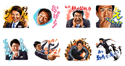 Manager Matsuoka's Hot Hot Stickers!