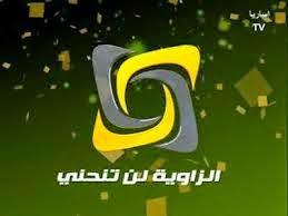 قناة ليبيا اساريا