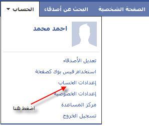 ����� ���� ���� ����� facebook