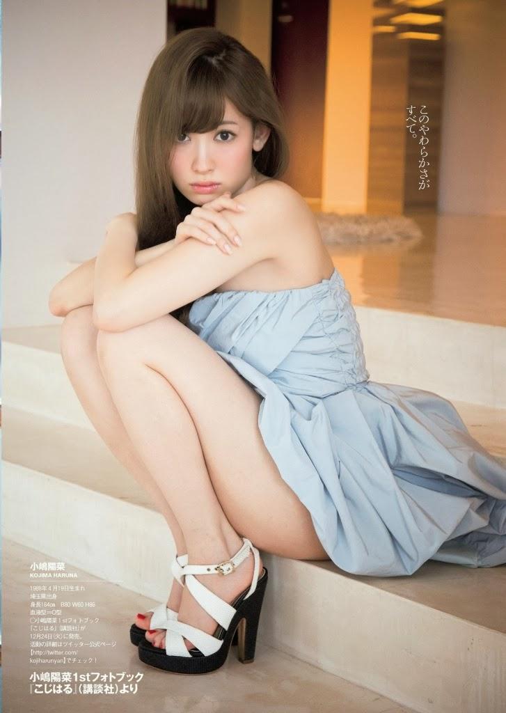 Kojima Haruna 小嶋陽菜 Weekly Playboy Jan 2014 photos 3