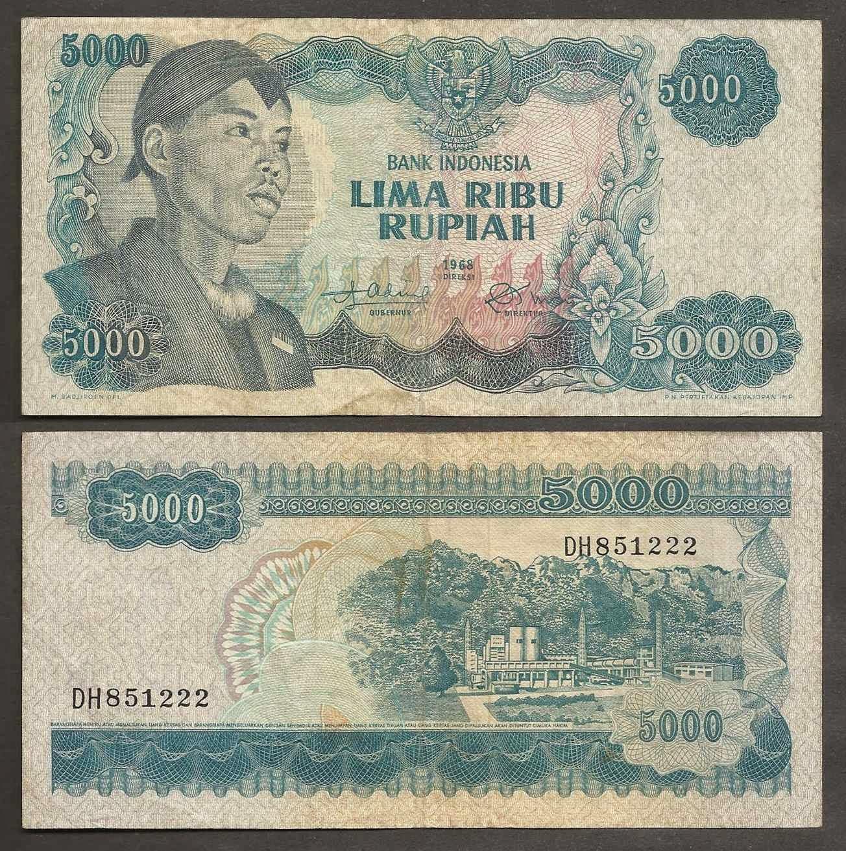 uang kuno Seri Soedirman tahun 1968 Pecahan 5000 rupiah