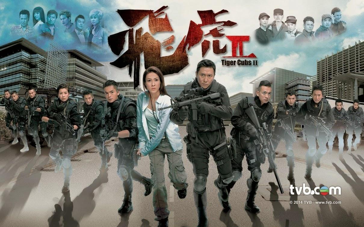 Tiger Cubs 2 - 飛虎II TVB 2014 2_20 HD720p English Subtitle