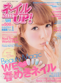 nail up magazine scans may 2012