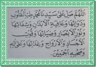 Bermacam-macam Sholawatan dan Faedahnya Jilid ke 4