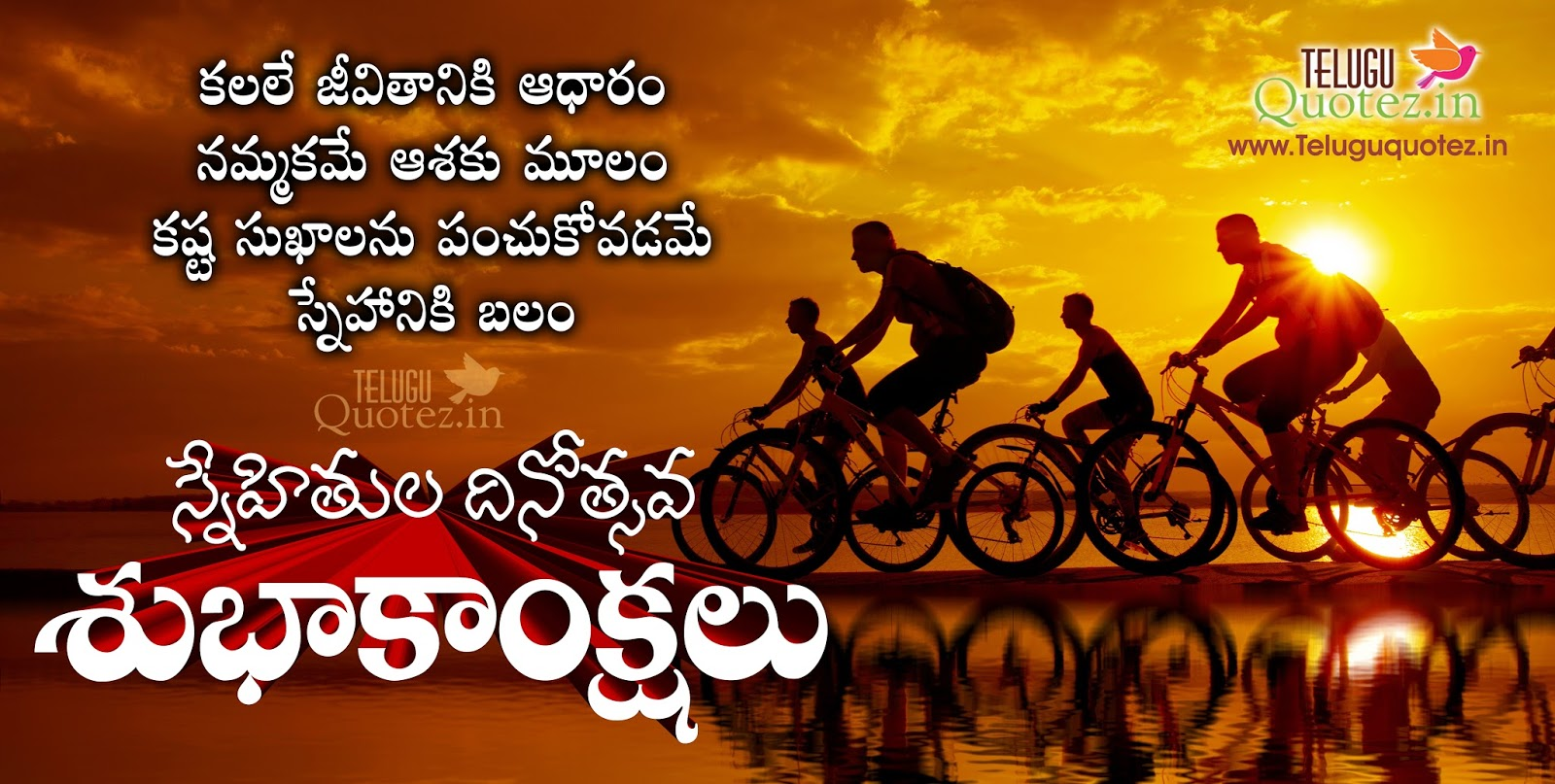 Friendship day pictures and free quotes images teluguquotez