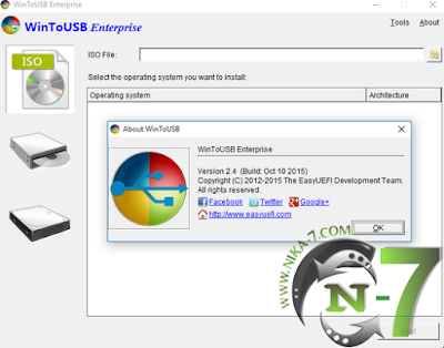 WinToUSB Enterprise 2.4 Final