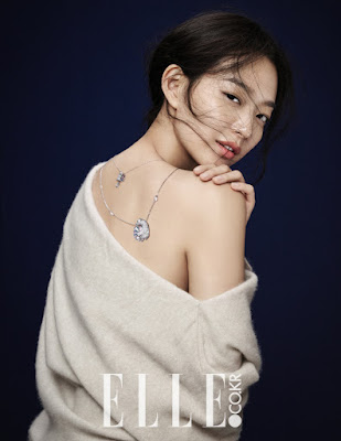 Shin Min Ah Elle December 2015