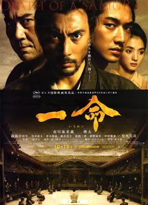 Hara-kiri: muerte de un samurai (2012).