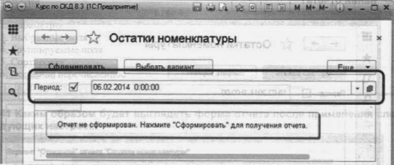 запрос 1с 7.7 отбор по документам