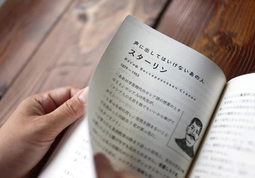 ミシマ社 コーヒーと一冊