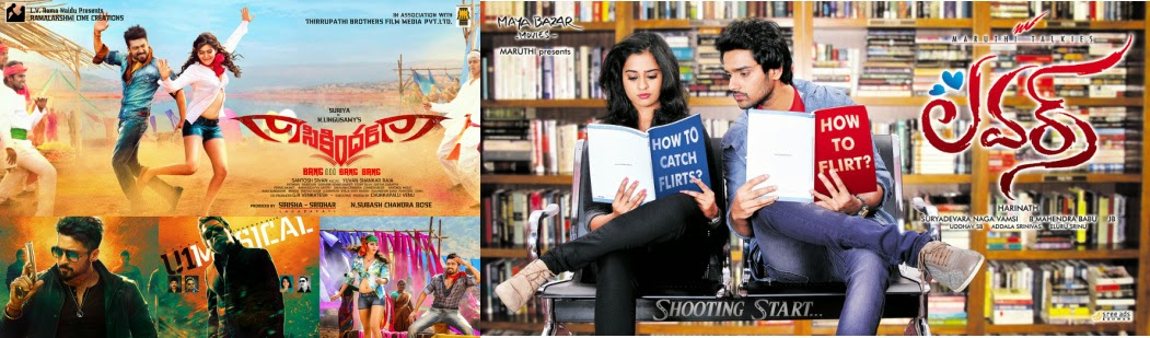 4 films releasing on 15th august filmy trend