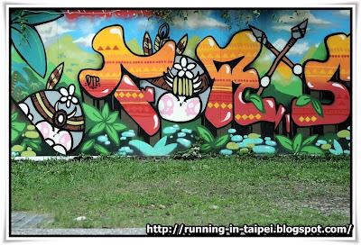 西門町Graffiti