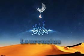 Jadwal-Ramadhan-1433-Hijriah
