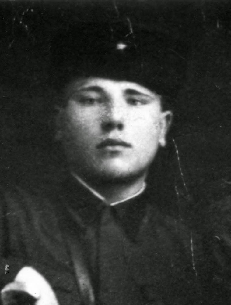 ГУБКИН Сергей Петрович, 1921