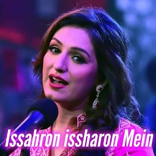 Isharon Isharon Mein (Cover Version) Lyrics – Mohd Irfan & Akriti Kakkar
