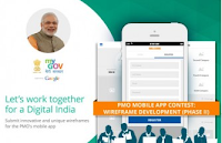 PMO Mobile App Contest (Phase – 2) – Shortlisted Top 10 Wireframes