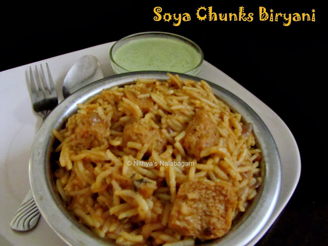 Soya chunks Biryani | step wise pictures