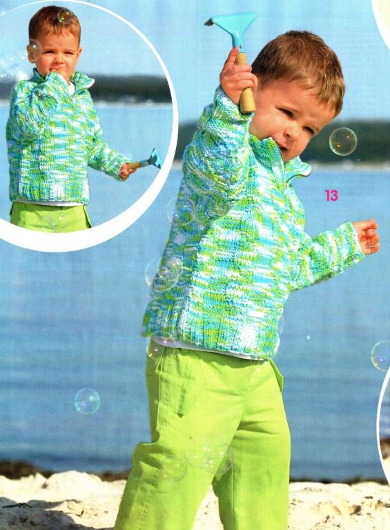 Вязание для детей меланжевыми нитками