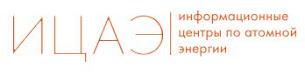 """Информационный центр """"Мой атом"""" в Челябинске"""