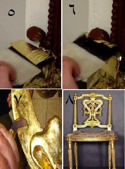 طريقة تذهيب الخشب بورق الذهب