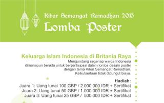 Lomba Poster Ramadhan 2015
