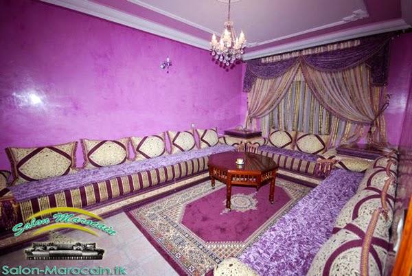 salon marocain froid