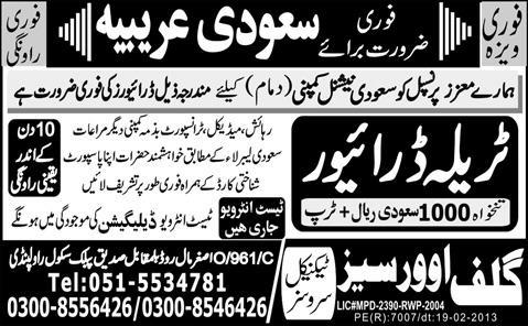 tralor-driver-job-ads-express-newspaper