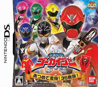Kaizoku Sentai Gokaiger: Atsumete Henshin! 35 Sentai