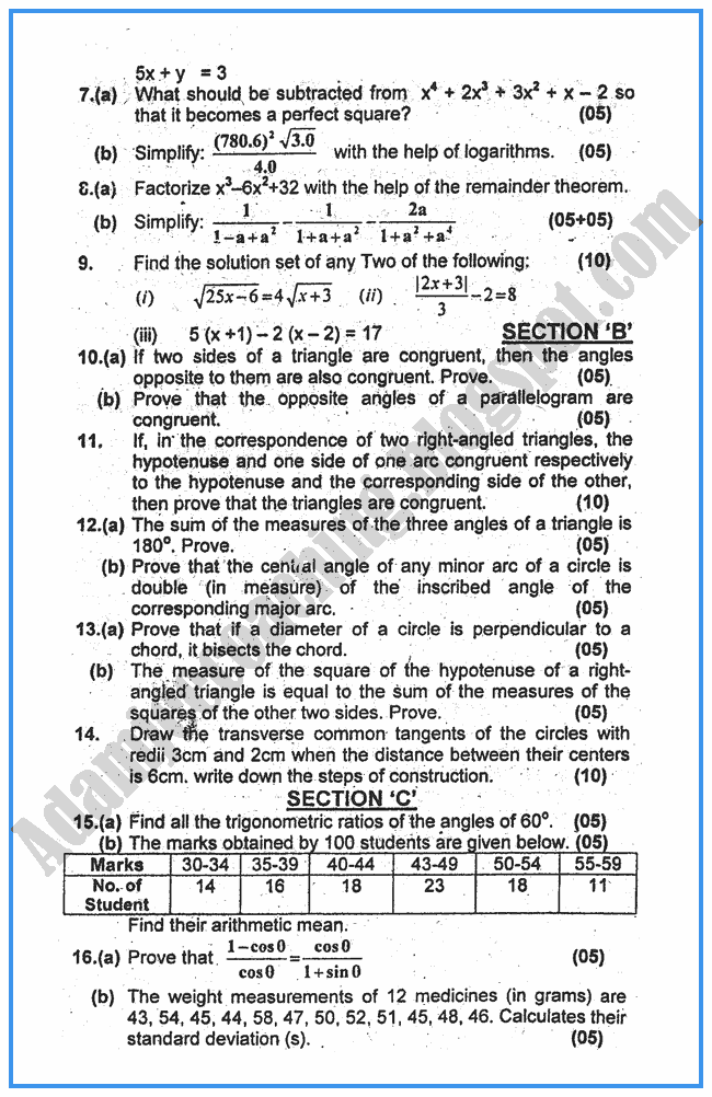 mathematics-2006-past-year-paper-class-x