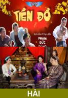 Hài Tết 2016 – Tiền Đồ