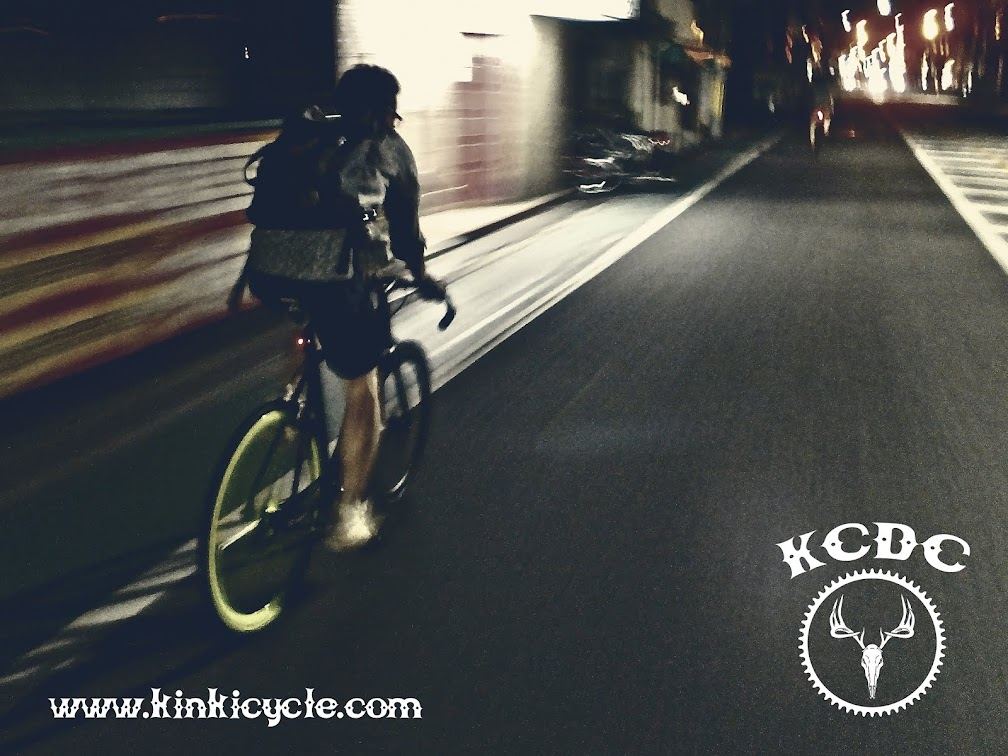 Kinki Cycle