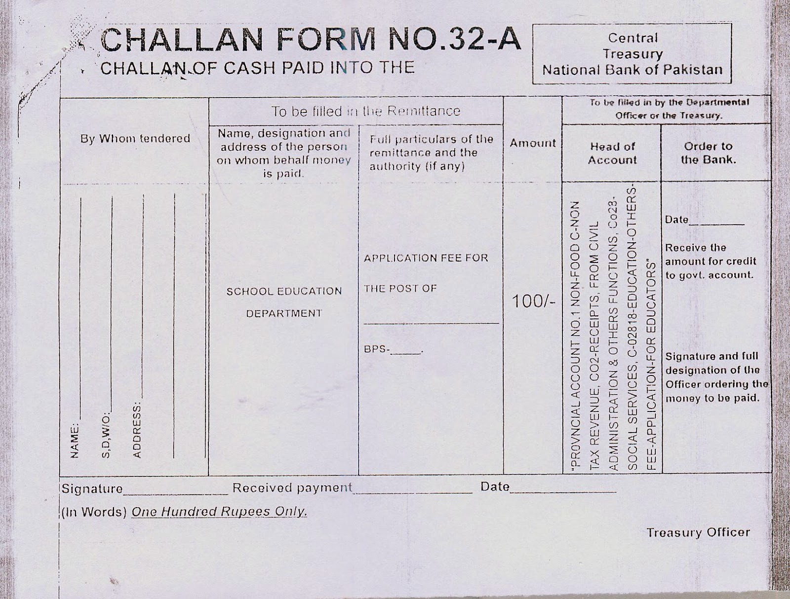 css challan form Challan form of nirmal darbar was used to find css, css 2014, central superior service of pakistan, csscareer, csp, css forms, css challan form, challan, ce-20.