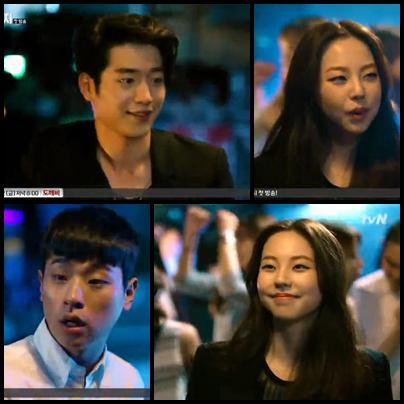 korean drama addicted : sinopsis entourage episode 1 part 1