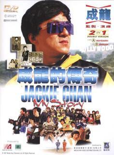 Jackie Chan: Mi Historia – DVDRIP LATINO