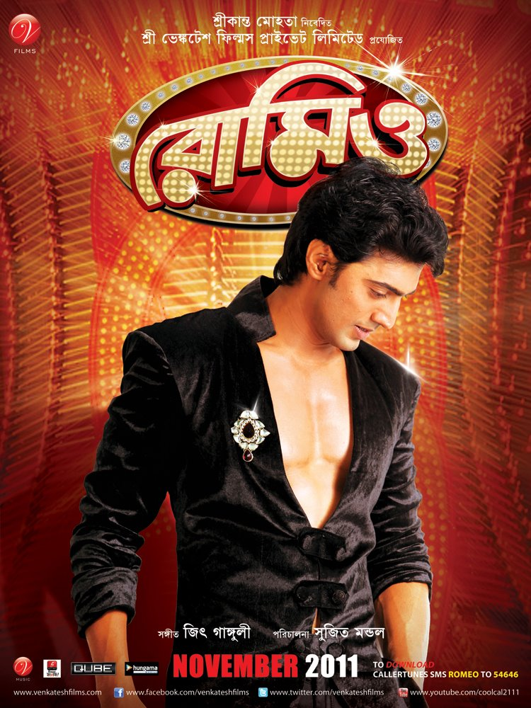 Romeo Kolkata Bangla Movie Mp3 Free Download